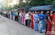 緬甸今日大选