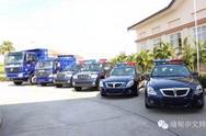 中国向缅甸捐赠505辆警车